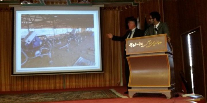 ECTS Symposium at Isfahan, IRAN 2016