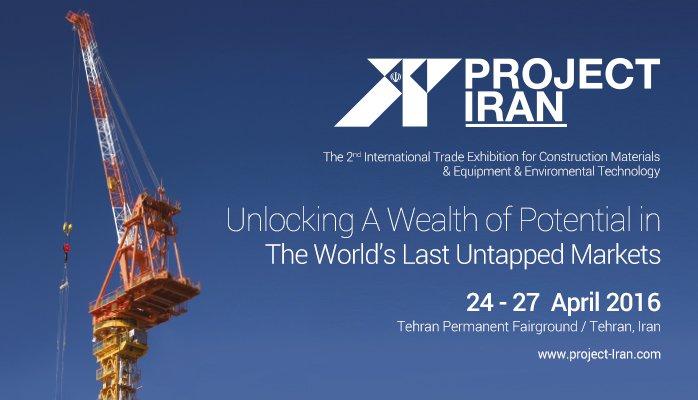 Project Iran 2016